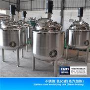 恒东蒸汽加热乳化罐 不锈钢真空乳化罐 高剪切乳化桶 高速配料桶