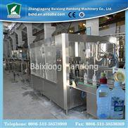 小瓶礦泉水飲料機械生產線