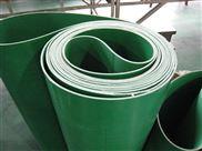 矿上输送带,六角带,特种皮带,轻型输送带,皮带加工设备,三角带