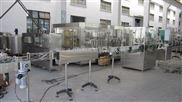 易拉罐飲料灌裝生產線結構