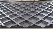[新品] 工业耐热耐酸碱帆布橡胶输送带(N)