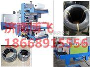 AX重庆轿车轮胎套膜包装机#半钢车胎过膜机$胶管套膜收缩机