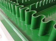 供应日本三星环形输送带A2600-L A102橡胶皮带