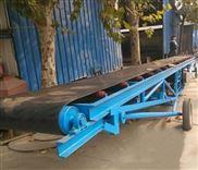 四滚筒皮带输送机 槽钢升降皮带输送机