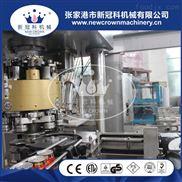 CGF12-12-4-易拉罐饮料灌装设备
