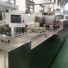 HQ-QJ175型巧克力自动浇注生产线/巧克力生产线/夹心巧克力生产线
