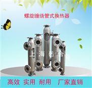 不銹鋼換熱器管式換熱機組暖氣換熱器家庭用水地暖交換循環加熱