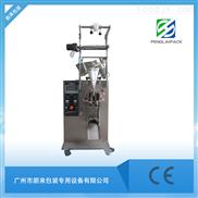 药片包装机广州生产线专用设备