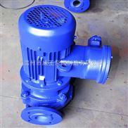 ISGB型便拆立式管道離心泵 深井泵 消防泵 屏蔽泵 自吸泵