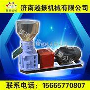 2-系列平模制粒机 饲料颗粒加工设备