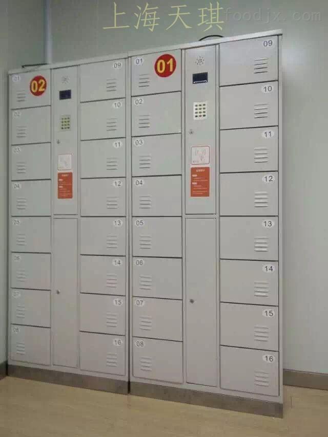 条码商场寄存柜