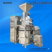 供应现品除尘高速不锈钢多功能粉碎机