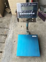 TCS-XC-150EX葫芦岛150kg防爆电子秤价格
