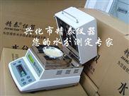 树脂颗粒水分测试万分之一精度JT-120塑料颗粒水分仪精泰