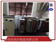 汤锅配套用30KW电蒸汽发生器 节能环保锅炉