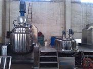 厂家生产真空去泡电加热或蒸汽加热的真空高速乳化机