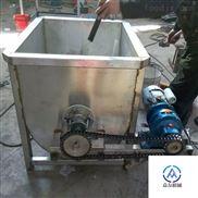 屠宰设备鸡浸烫池搅拌机