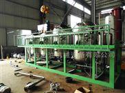 定制-棉籽油精炼设备,河南兆方粮油机械设备有限公司
