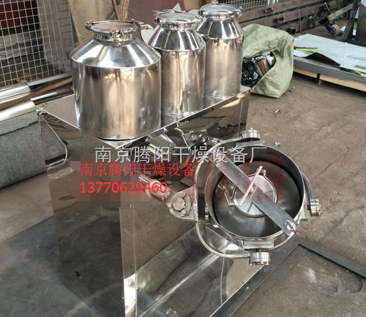 SYH-1000陶瓷粉PE耐磨塑料材质三维混料机