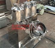 SYH-1000-高级陶瓷粉三维运动混合机