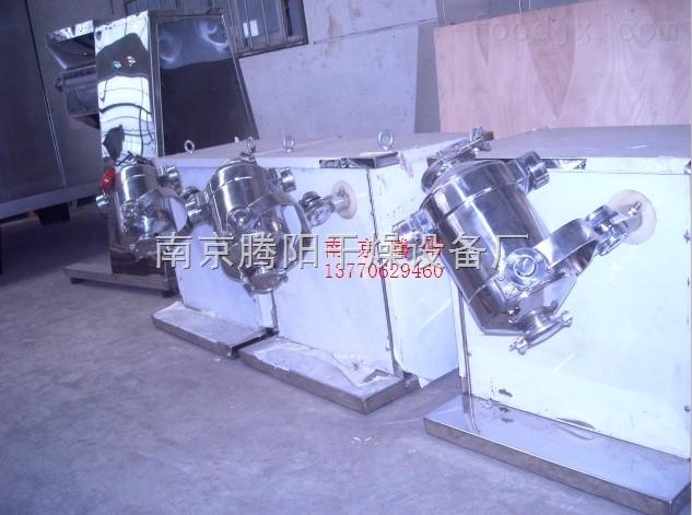 SYH-200食品厂三维运动混料机