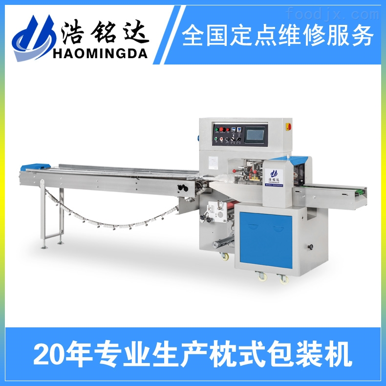 HMD-250多功能狗粮包装机不浪费