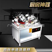 广州华璟小型酒店洗碗机、小型饭店用哪种好