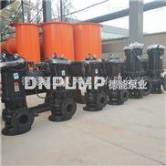 排污泵价格400WQ型大型排污泵制造厂家