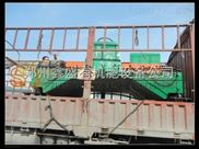 哈尔滨 生物有机肥发酵翻堆机 小型造粒机