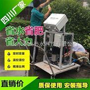 智能施肥机安装 四川果园邻水脐橙水肥一体化灌溉设备全自动控制