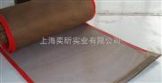 纸张包装机专用输送带,特氟龙耐高温输送带,软抽纸包装机皮带