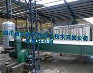 乌梅晶生产设备