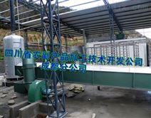 黃花菜蒸煮烘干機(木山8型)