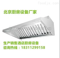 北京餐厅后厨白钢设备|饭店厨房不锈钢机器