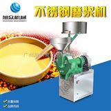 自动磨浆机 河粉机好伴侣 米粉机好帮手