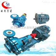 新祁東700DT-A84臥式脫硫泵化工泵防腐泵泥沙泵砂漿泵污水泵流程泵