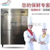 商用制冷設備一站式采購基地廚具營行通寶四門冰柜