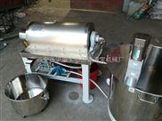 陕西煎炸油滤油机 棕榈油过滤机食品厂专用