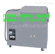 北京-大型全自动电炒货机/全电炒花生机器
