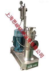 铝粉浆料湿法研磨分散机