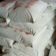 硬脂酸钙 水泥板稳定剂 水泥保温材料专用