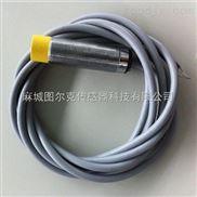 Bi2-M12-AN6X测速传感器