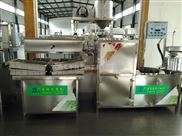 山东全自动豆腐机,小型做豆腐的机器厂家