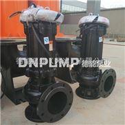 350WQ排污泵价格大型排污泵厂家