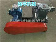 玉树强亨NCB不锈钢高粘度齿轮泵牙膏专用泵