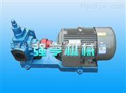 玉树强亨KCG高温齿轮泵专业输送各高温介质