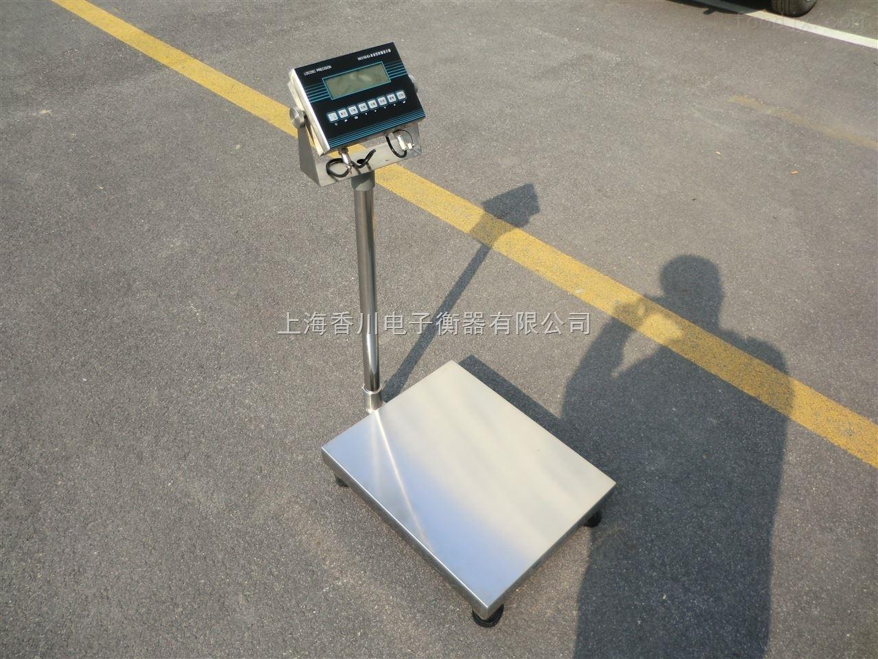 上海电子台秤  防爆记重秤 150kg电子秤