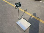TCS-XC-I防腐蚀电子台秤,不锈钢电子称,防水台秤