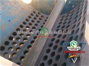 二手油漆桶金属破碎机 大型金属破碎机设备 粉碎设备