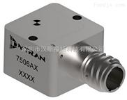美国7506A 变频电容加速度传感器